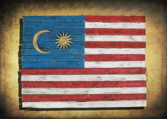 Weathered Wood One of a kind 3D Malaysian flag, Wooden, vintage, art, distressed, patriotic, Malaysia, red, Blue, White
