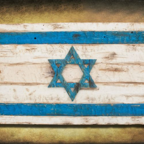 Handmade, Distressed Wooden Israel Flag, vintage, art, distressed, weathered, recycled, Jewish flag art, home decor, Wall art, recycled